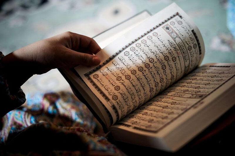 Quran Online Course Registration Form