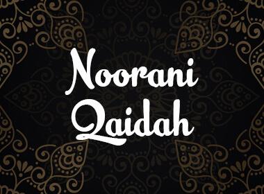 noorani- qaidah course Suffa Quran Academy - Contact