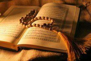 Quran Reading with Tajweed - Suffa Online Quran Academy Pakistan