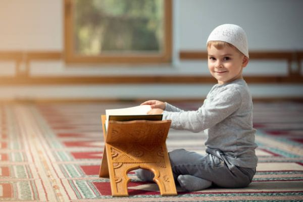 About Suffa Online Quran Academy in Pakistan
