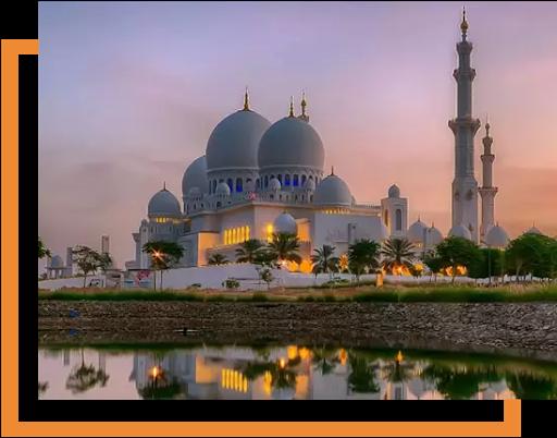 Complete Online Quran Memorization