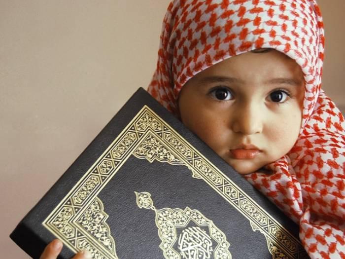 Learn Quran by heart