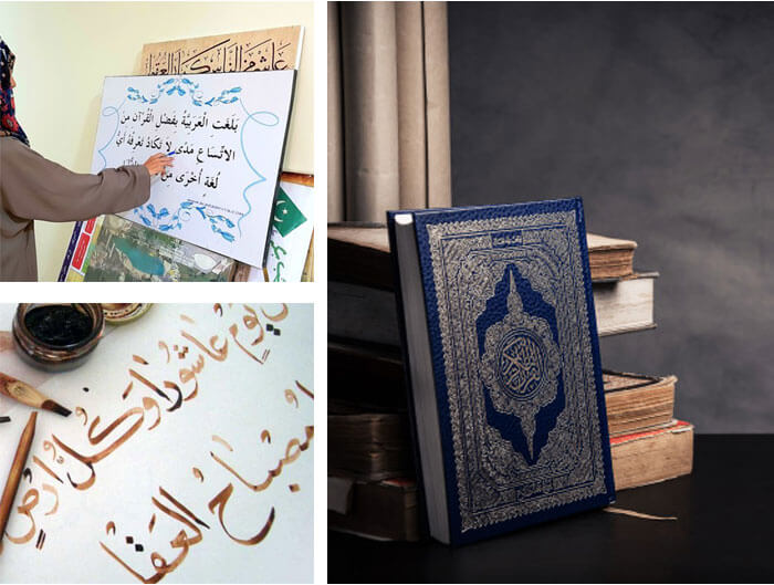 Online Arabic Course in the USA, Europe Australia