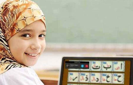 Learn-Quran-Foundation-Noorani-Qaida