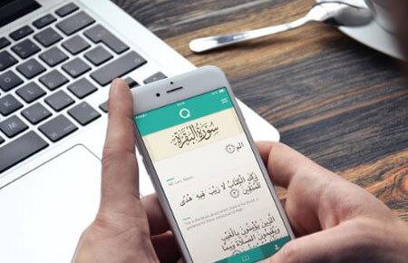 online-islamic