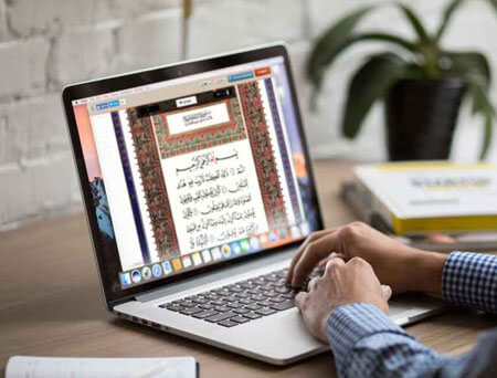 Islamic Teaching Online