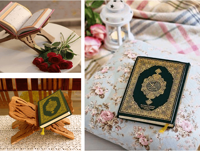 Tafseer e Quran Online