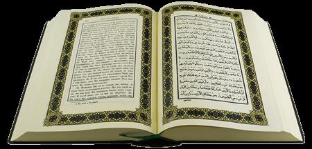 Mufassir of Quran