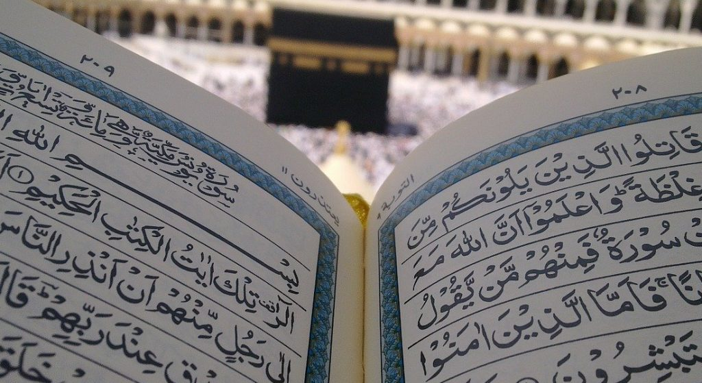 5-Amazing-Facts-About-Quran