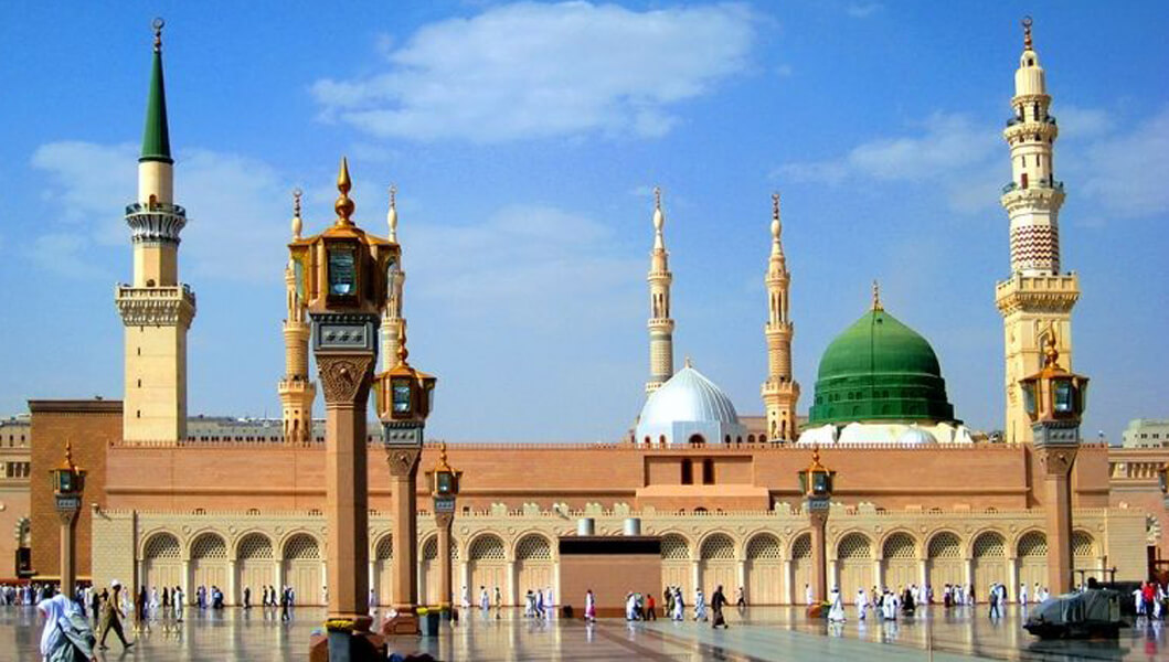 Prophet Muhammad (SAW) is The Great Leader