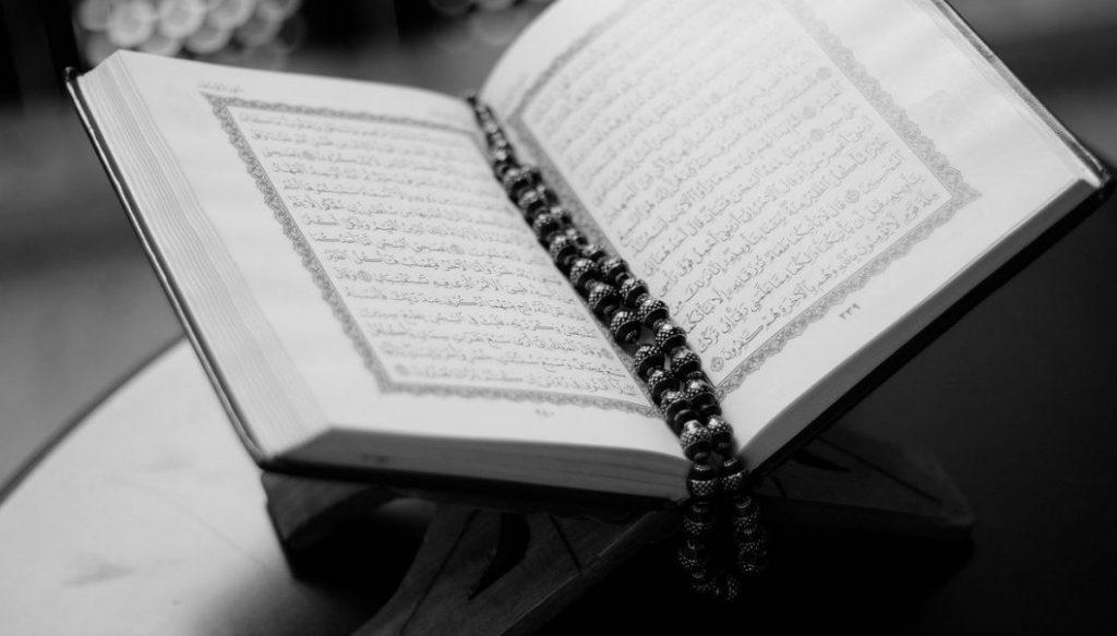 Virtues & Blessings of Memorizing Surah Yaseen Online