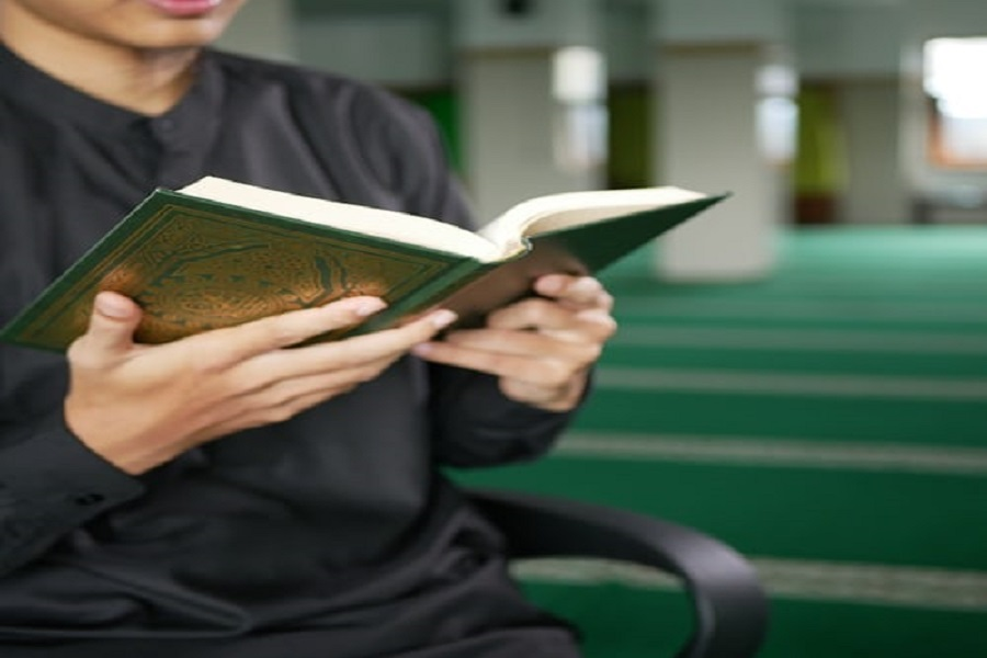 Reciting the Holy Quran