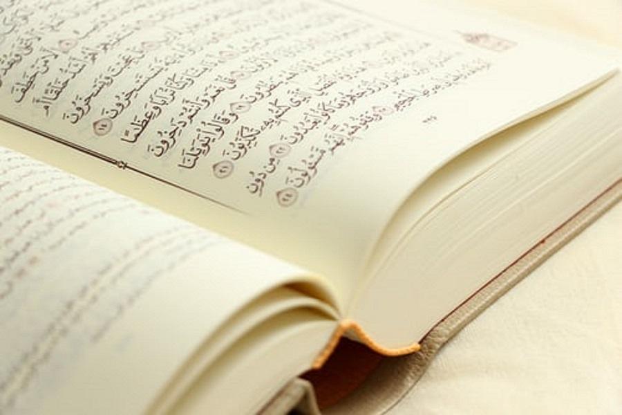 Asmaul Husna (99 names of Allah)