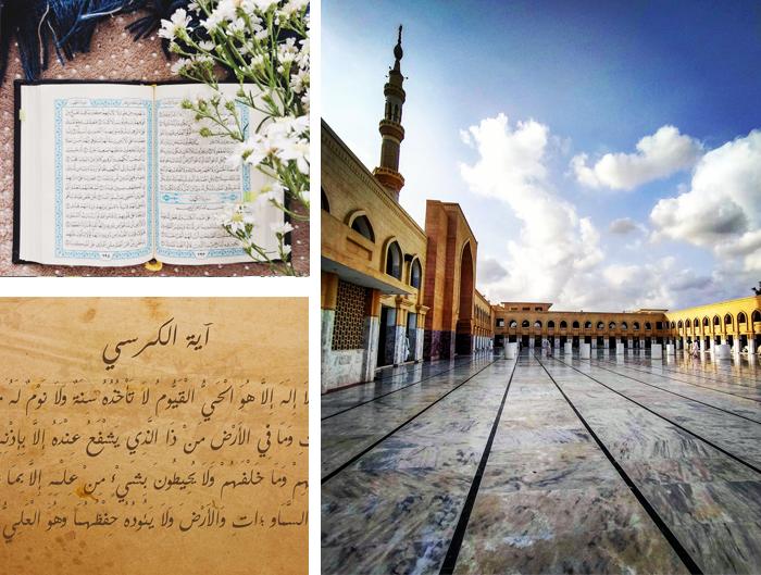 Importance of Recite Quran Online