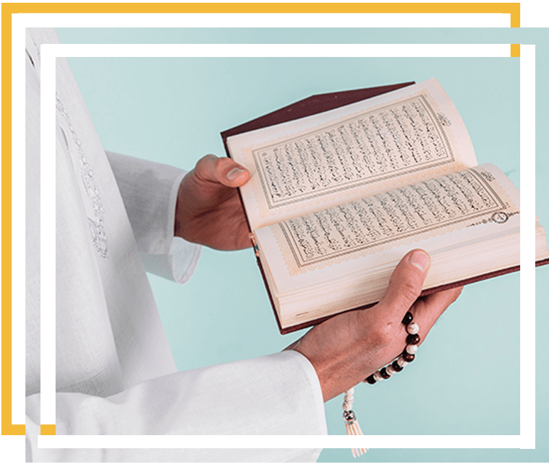 Basic Qualities of Our Qualified Online Quran Teachers
