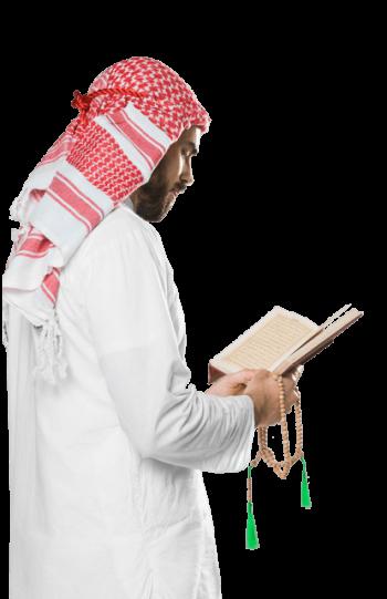 Process of Recite Quran Online