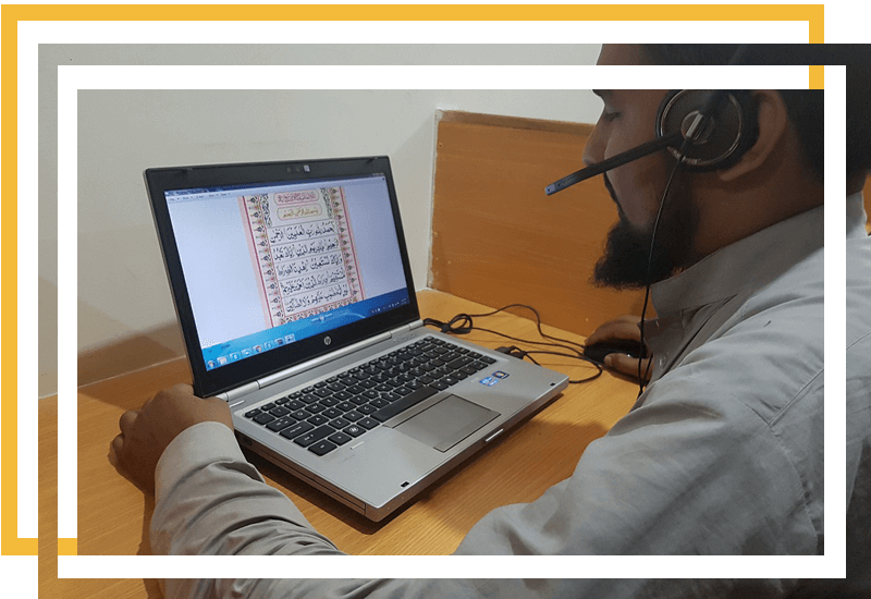 Online Quran Teachers and Tutors
